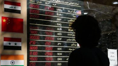 Photo of Gold, dollar plunge as Iranian investors bet on US election results