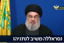 Photo of Nasrallah Emerged Victorious from Media Warfare against Netanyahu's Missile Claims: 'israeli' Analysts