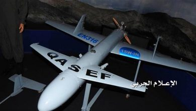 Photo of Yemeni Drone Attack Targets zionist ally Saudi regime's Abha Airport for 5th Time in 48 Hours