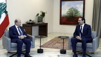 Photo of Aoun Discusses with PM-designate Hariri Latest Developments regarding Government Formation
