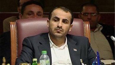 Photo of Missile Attacks against Saudi Aramco to Continue: Ansarullah