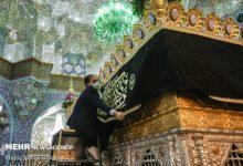Photo of PHOTOS: Hazrat Masoumeh holy shrine in Qom blanketed in black