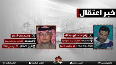 Photo of Saudi regime forces raid houses in Qatif region, abduct tens of young men