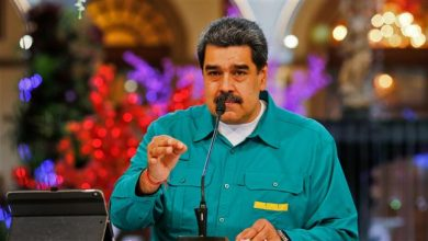 Photo of Venezuela's Maduro 'to step down if opposition wins parliamentary polls'