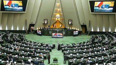Photo of Iran MPs condemn US blacklisting of Al-Mustafa University