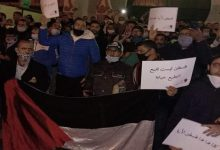 Photo of Moroccan lawyers demand cancelation of normalization agreement with Israel