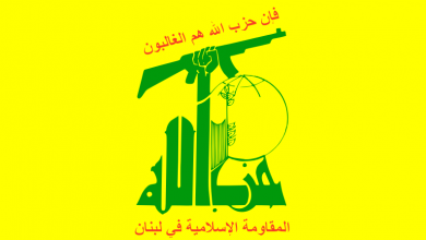 Photo of Hezbollah Condemns Normalization Agreement between Morocco & Zionist Enemy: Such Deals Will Lead to Nothing but Disappointment