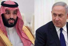 Photo of Bin Salman Met Netanyahu to Protect Himself from Biden: Ex-CIA Chief