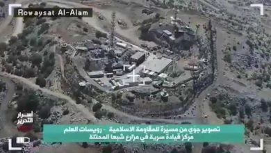 Photo of Hezbollah drone captures rare footage of Israeli command center: video