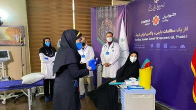 Photo of Iran begins first human trial of homegrown COVID-19 vaccine