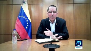 Photo of Venezuelan Foreign minister: West wants Latin American resources