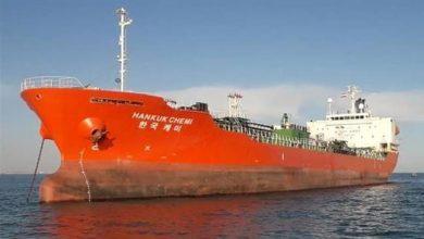 Photo of South Korea to send delegates to Iran over to discuss tanker seizure