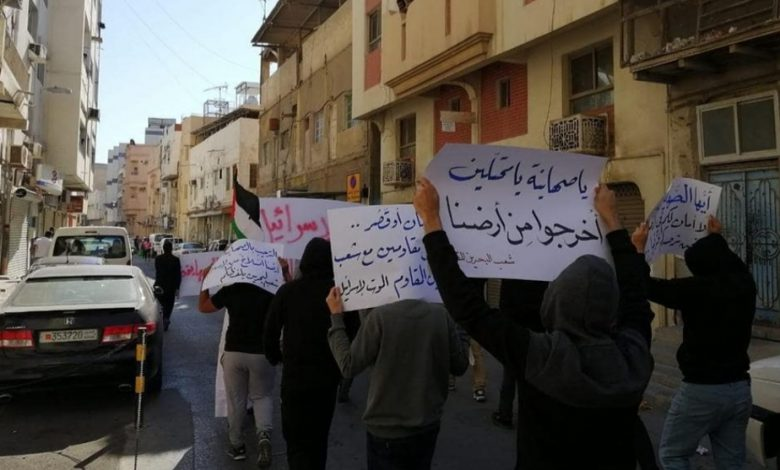 Photo of Bahrainis protest appointment of Israeli chargé d'affaires to Bahrain