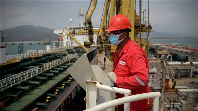 Photo of Maduro slams 'terrorist attack' on Venezuelan oil company's pipeline