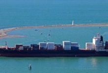 Photo of Pirates attack Turkish ship off the coast of Nigeria