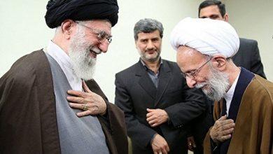 Photo of Leader of Islamic Ummah Imam Sayyed Ali Khamenei extends condolences on demise of Ayatollah Mesbah Yazdi