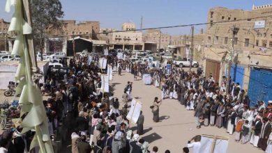 Photo of Yemenis protest US blacklisting of Houthis