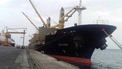 Photo of Iranian ship arrives at Venezuelan port in defiance of US sanctions