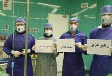 Photo of 10,000 Iranian nurses praise Leader's wise positions on vaccine, health workers