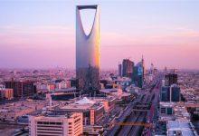 Photo of Powerful explosion shakes Riyadh, no word on casualties yet