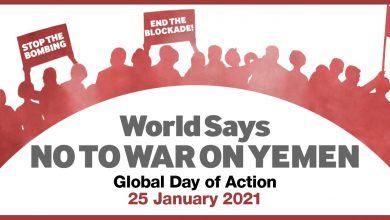 Photo of Day of Action for Yemen is Getting Louder