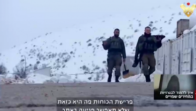 """Photo of Zionist Army Prepares for """"Horrible Scenario"""" in Mount Hermon: Major Rocketry Attack and Infantry Invasion"""